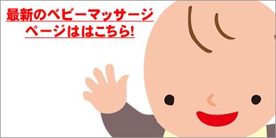 baby_m